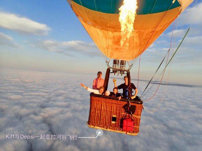 澳大利亚环球热气球